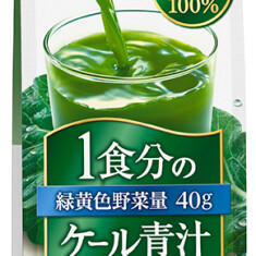 1食分のケール青汁 (10本入り)<税込>1,058円