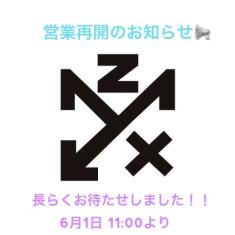 https://blog.tds-scsq.jp/uploads/images/resized/235x235/tdsscsq/000055/000055/daaaabd0.jpeg