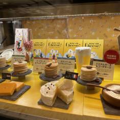 【チーズクッキー:4種類】 ※マスカルポーネ&ゴーダチーズは「スクランブルスクエア限定商品!」 各種1個あたり:864円(税込)