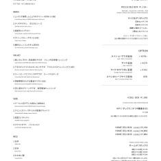 https://blog.tds-scsq.jp/uploads/images/resized/235x235/tdsscsq/000085/000085/11545921.jpeg