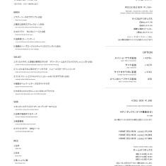 https://blog.tds-scsq.jp/uploads/images/resized/235x235/tdsscsq/000085/000085/14ccf839.jpeg
