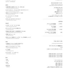 https://blog.tds-scsq.jp/uploads/images/resized/235x235/tdsscsq/000085/000085/6595a999.jpeg
