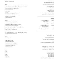 https://blog.tds-scsq.jp/uploads/images/resized/235x235/tdsscsq/000085/000085/8284e46a.jpeg