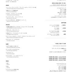 https://blog.tds-scsq.jp/uploads/images/resized/235x235/tdsscsq/000085/000085/a4c5261b.jpeg