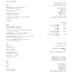 https://blog.tds-scsq.jp/uploads/images/resized/235x235/tdsscsq/000085/000085/e7014d22.jpeg