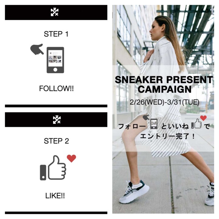 下記「公式instagramはコチラ」をクリックするとZYXのインスタグラムに飛びます。
