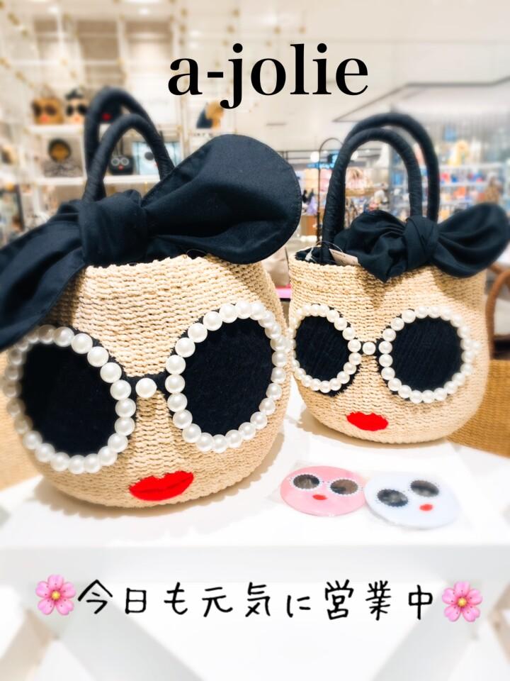 a-jolie  パールサングラス カゴBAG 大 : ¥18.700(税込) 小 : ¥17.600(税込)