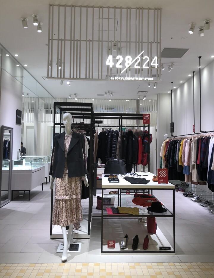 白いショップサインが目印★ シブヤニーニーヨンと読みます。 東急の原点である「渋谷(428)」、所在地の「渋谷2丁目24番地」からネーミングしました。